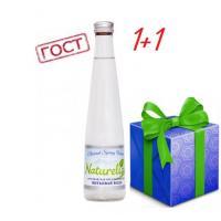 Упаковка воды Naturelia 0,33 л стекло в подарок