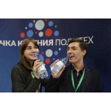 """Отчёт: Инженерные соревнования """"Кубок Ректора 2020"""""""