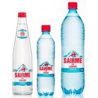 Скидка 20% на весь ассортимент воды Саирме