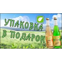 Упаковка Naturelia лимонада в подарок