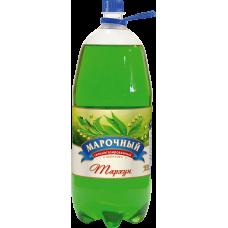 """""""Марочный"""" Тархун ПЭТ 2л (в упаковке 6 шт)"""