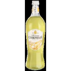 """Напиток безалкогольный сильногазированный  """"Лимонад Сливочный"""" 0,6 л (в упаковке 6 шт)"""