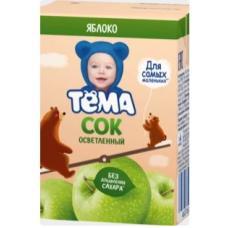 Сок ТЁМА яблоко 0,2 л (в упаковке 18 шт)