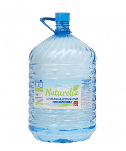 """Вода артезианская """"Naturelia"""" 19 л. В одноразовой таре"""