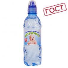 """Детская вода (от 3 лет) высшей категории """"Натурелька"""" 0,33 л негаз ПЭТ (в упаковке 12 шт)"""