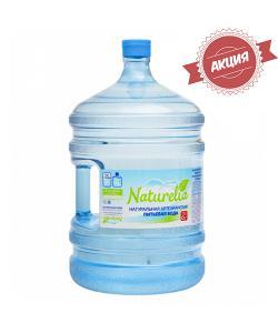 """Вода артезианская  """"Naturelia"""" 19 л."""