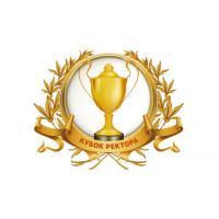 Соревнования «Кубок ректора»