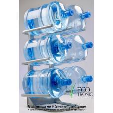 Подставка под 6 бутылей разборная (СЕРАЯ)